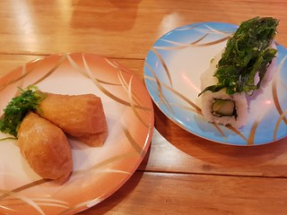 Inari and Green Roll at MisoHapi