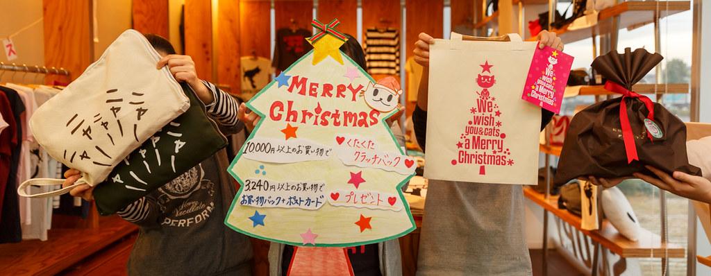 ☆素敵なホーリーニャイトに☆クリスマスキャンペーン開催です!