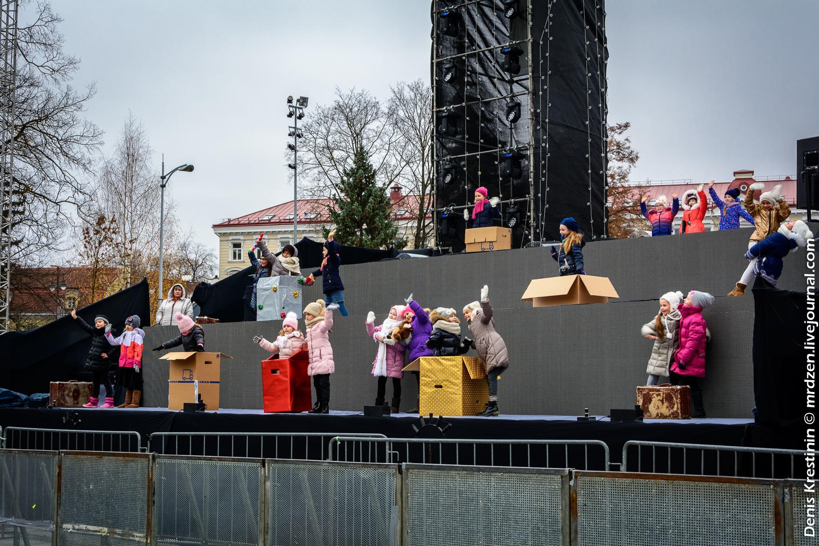 Вильнюс. Кафедральная площадь. Елки 2016.