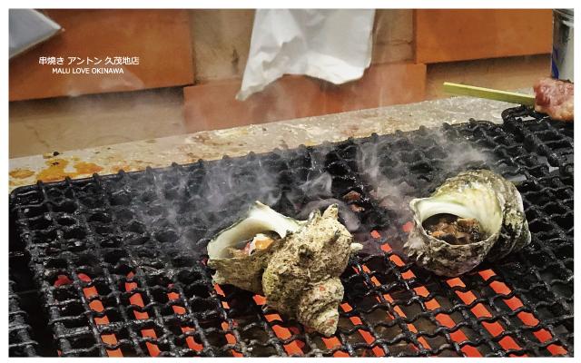 國際通anton立食燒肉-16