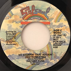 INSTANT FUNK:NO STOPPIN' THAT ROCKIN'(LABEL SIDE-B)