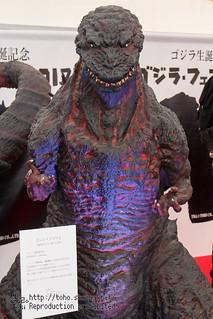 GodzillaF2017-61