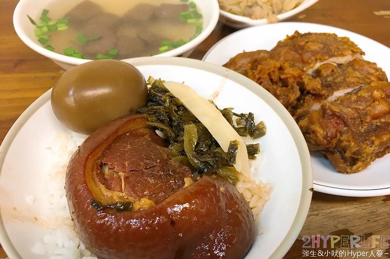 大豐爌肉飯 (11)