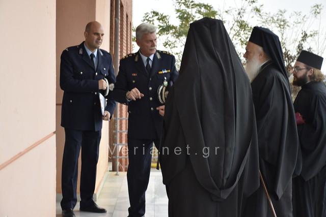 Βέροια - σχολής αστυνομίας - τελετή αποφοίτησης 1-12-2017