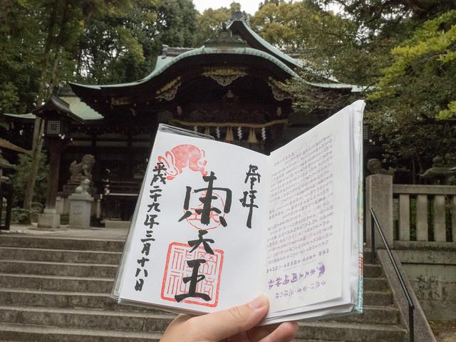 20170318-岡崎神社-0195.jpg