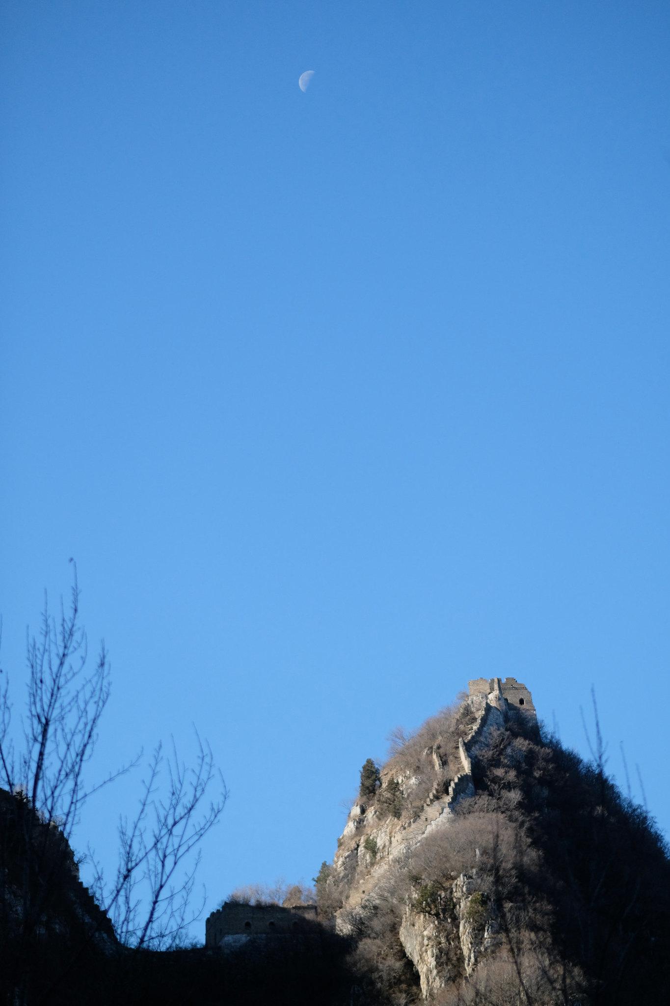 Mond über JianKou