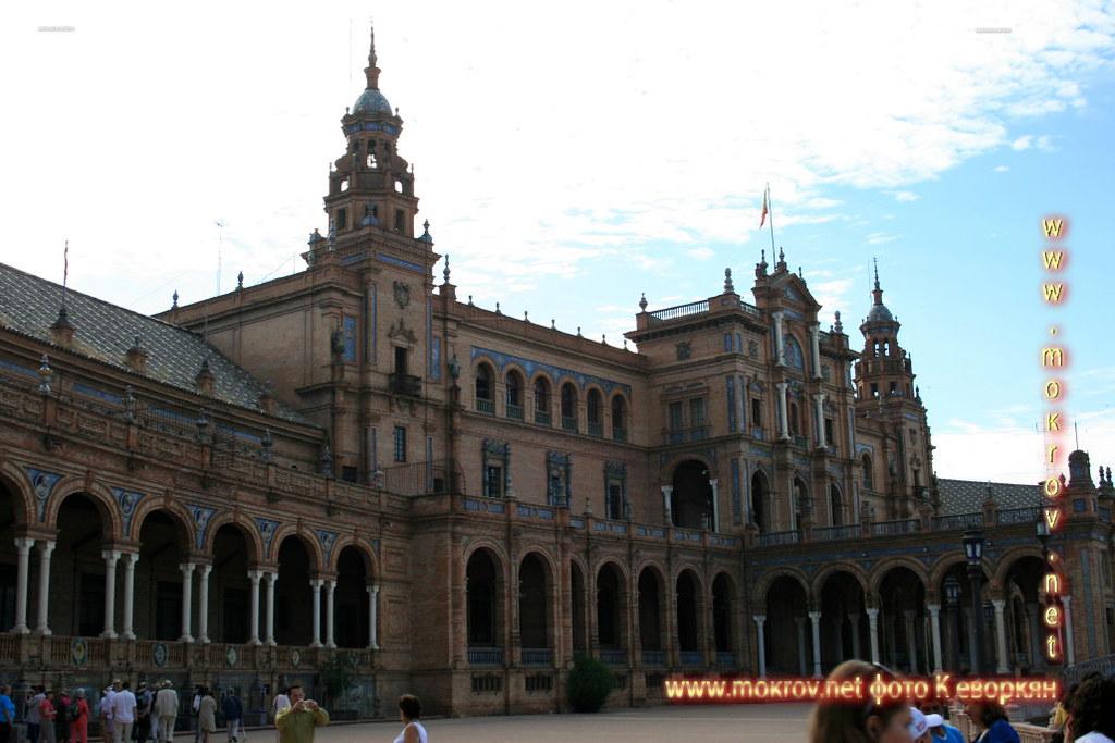 Севилья — Испания пейзажи