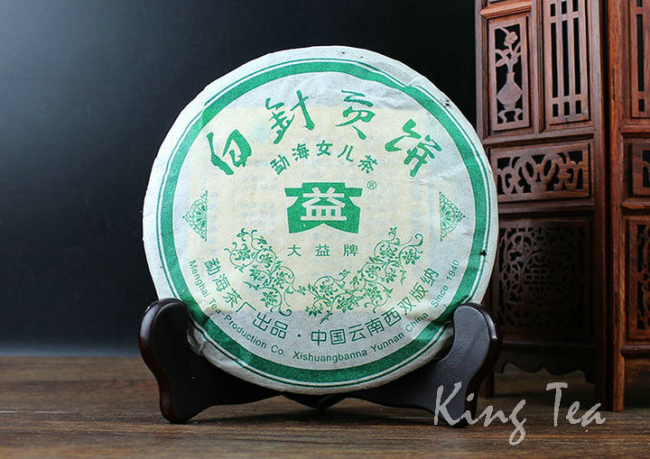 Free Shipping 2005 TAE TEA DaYi BaiZhenGongBing White Needle Royal Cake NvEr Cha China YunNan MengHai Chinese Puer Puerh Raw Tea Sheng Cha