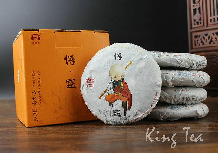Free Shipping 2016 DaYi TAE TEA WuKong Cake China YunNan MengHai Chinese Puer Puerh Ripe Tea Cooked Shou Cha Premium