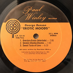 GEORGE BENSON:EROTIC MOODS(LABEL SIDE-B)