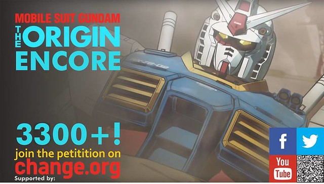 Gundam Remake Petition