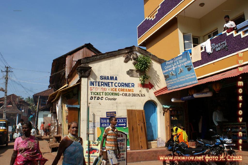Индия штат Гоа, деревня Кондолим фотографии сделанные как днем, так и вечером
