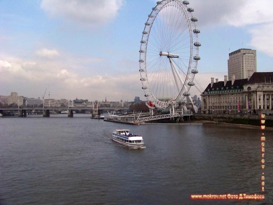 Исторический центр Лондон и фотограф