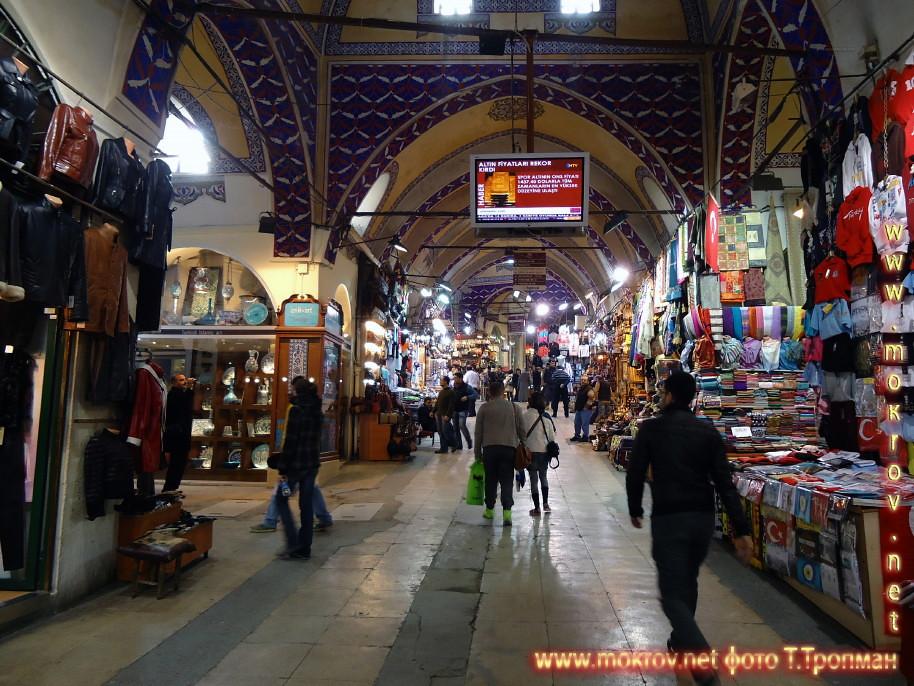 Город Стамбул — Турция фото