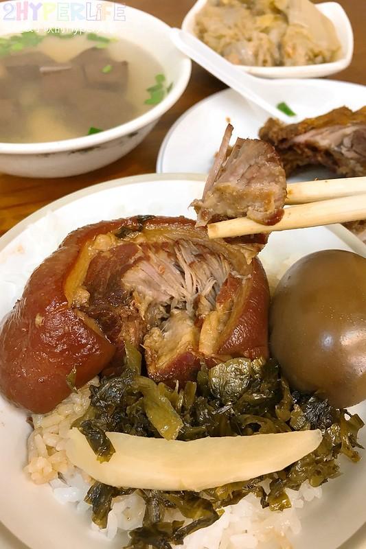 大豐爌肉飯 (5)