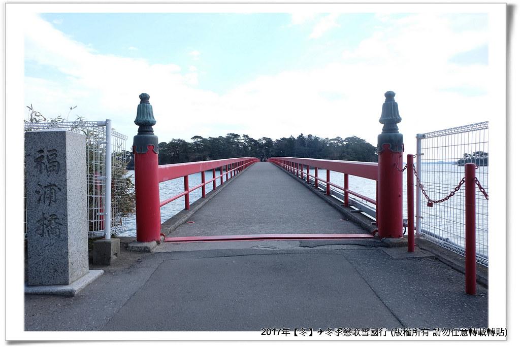 福浦島-005