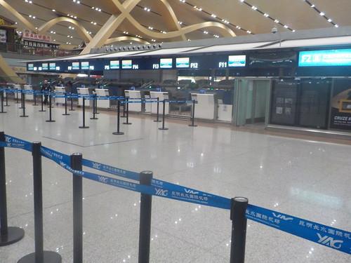 早朝の昆明空港