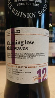 SMWS 42.32 - Calming low tide waves