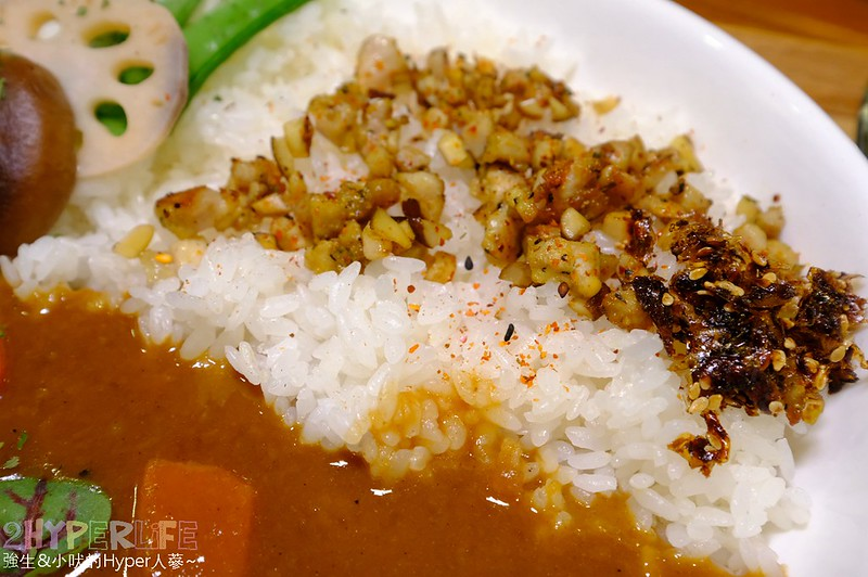 Offer curries 咖哩厚 台灣茶咖哩專賣店 (7)