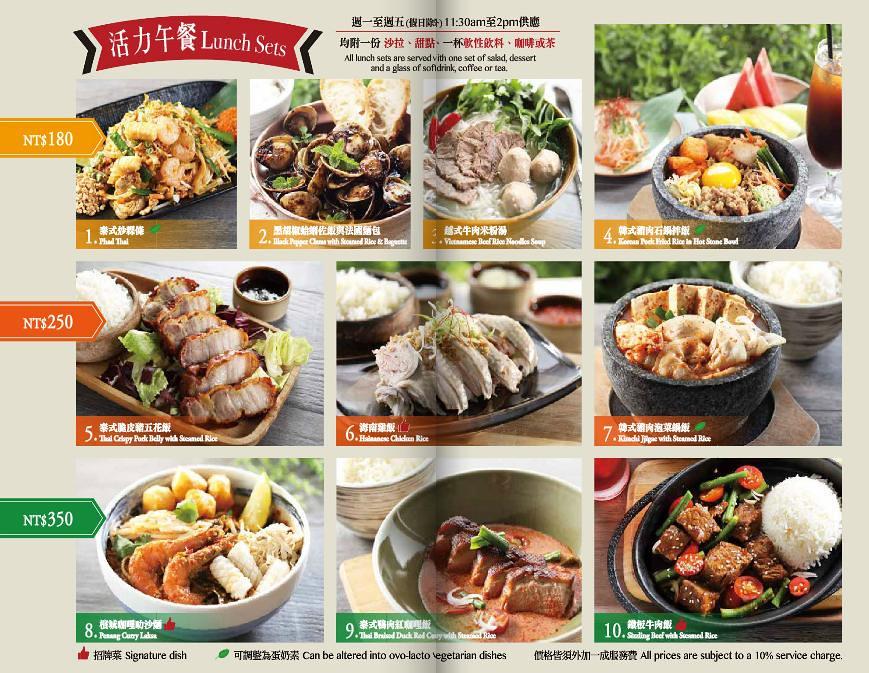 Asia 49亞洲料理及酒廊商業午餐菜單menu價位
