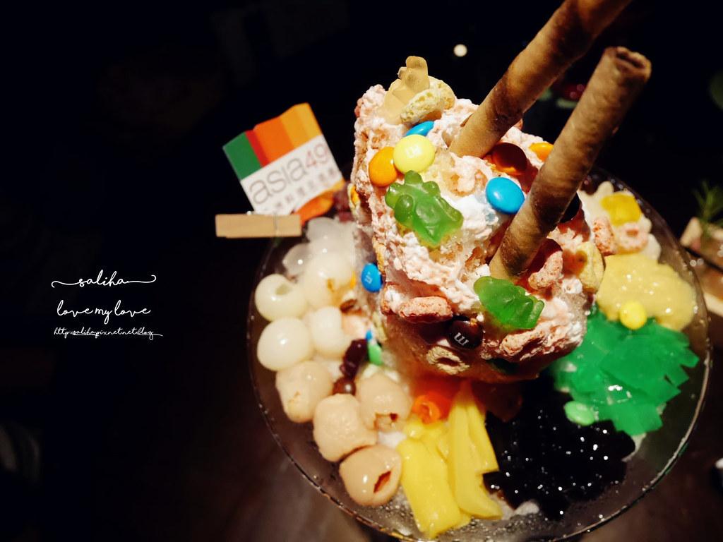 板橋車站附近餐廳Asia 49亞洲料理及酒廊 (50)