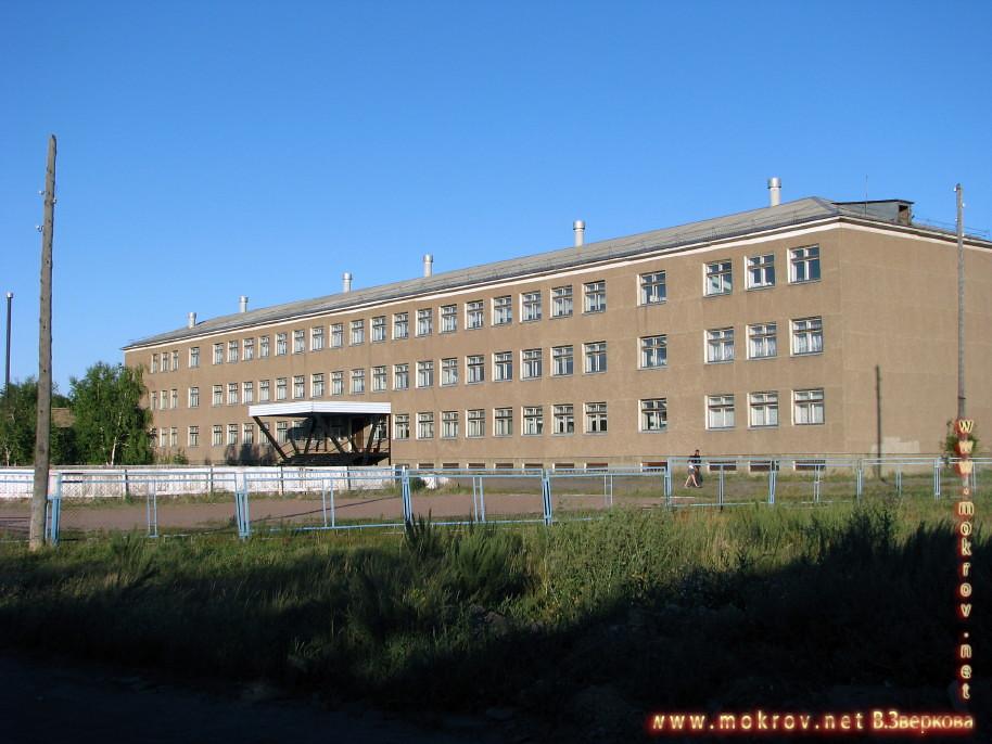 Город Макинск, Средняя школа №2.
