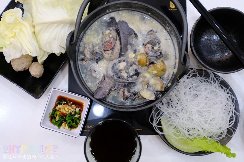 台中逢甲洪家莊小火鍋 (8)