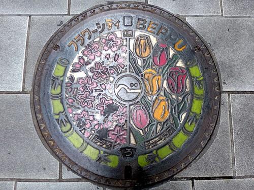 Beppu Oita, manhole cover 4 (大分県別府市のマンホール4)