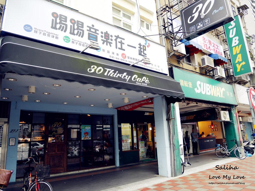 新店大坪林站美食餐廳推薦30 Thirty Cafe (33)