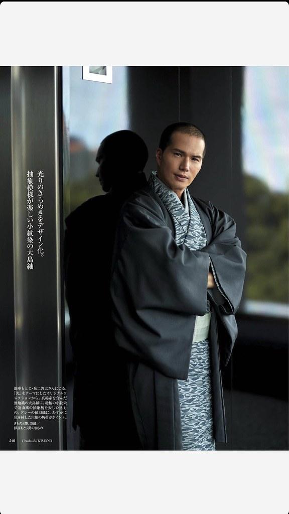 Люди в кимоно IMG_6625