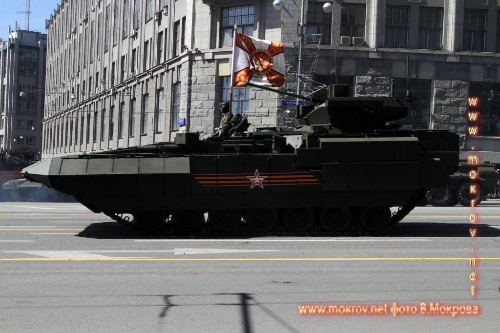БМП Т-15 Парад победы 2015
