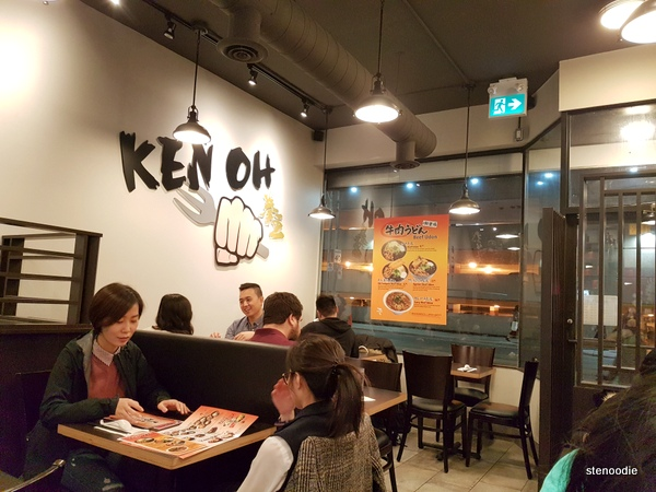 Ken Oh interior
