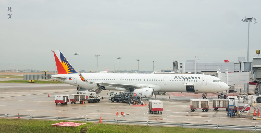 Philippines Airlines A321