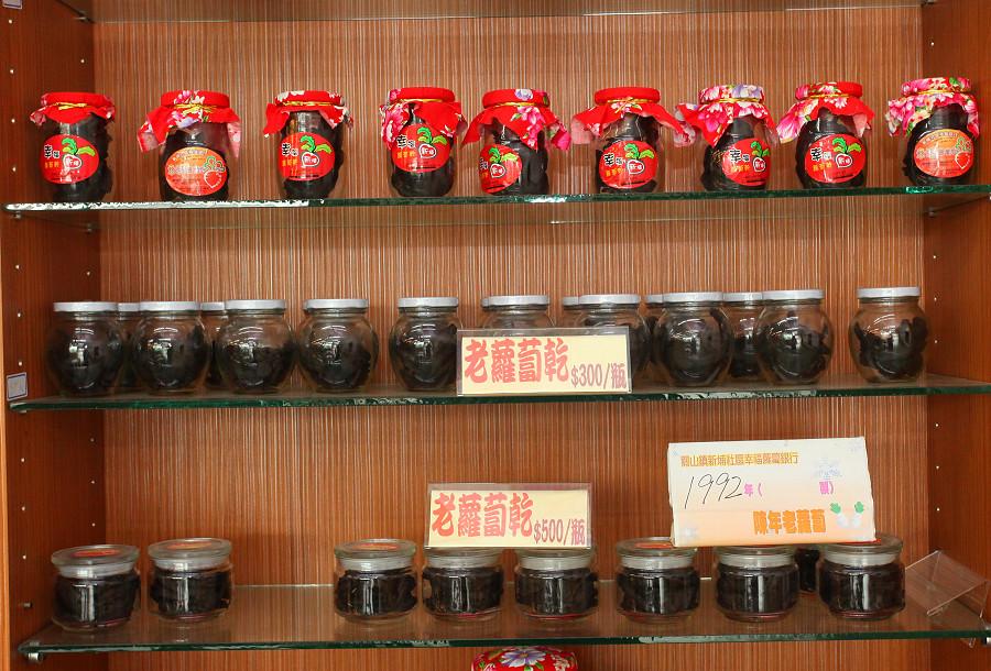 台東關山蘿蔔銀行12