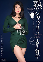 DJE-078 Mature! ! Shaped Furukawa Furukato To Mature A Milf