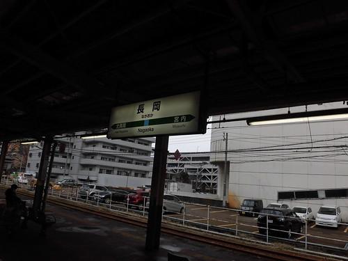新潟県第二都市