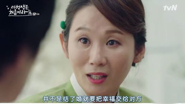 這是昨晚寫的,但是居然沒按出送出,這樣可以算今天的份嗎? 【手帖365】《今生是第一次》 會看這部是因為看到大家推薦有點像《月薪嬌妻》,想看看韓國怎麼處理這樣的故事。一看之下的確是有點像,但是它談得更深層講到人生生活中許多搔不到癢處卻又擺在那邊的問題,我看到兩主角結婚這一段覺得非常驚奇,這編劇居然可以把這麼看來這麼不合理又清新的故事寫得這麼有血有肉,我被女主角的媽媽因為女兒要結婚不辦婚禮的這一段大大的感動到了,這一段是沒有人生歷練的女性寫不出來的細節啊! 裡頭的經典金句更是多,我認真被打動了。我還沒看完,