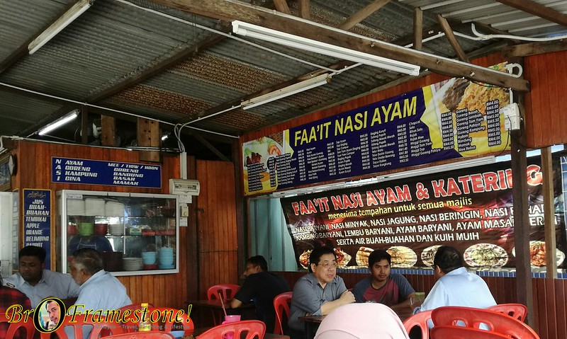 Nasi Beriani Faa'it Parit Raja