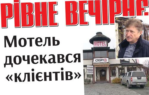 Пограбований Бертоза, тротуари Чубая та квартирна підстава від хмельничан