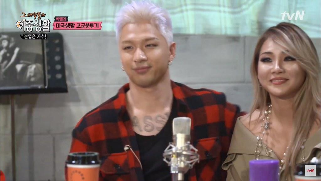 BIGBANG via yoooouBB - 2017-11-23 (details see below)