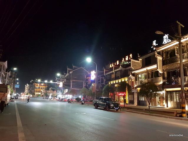 Fengting International Hotel surroundings