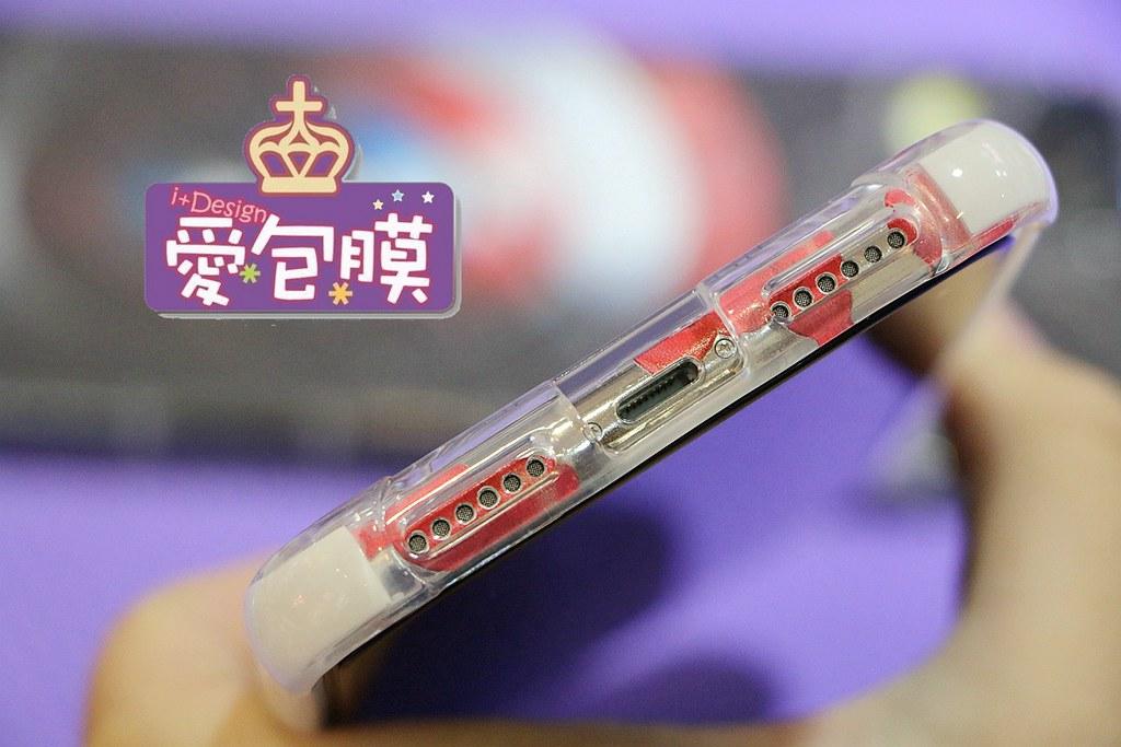 愛包膜-西門新宿 精準保護貼鋼化玻璃專業手機包膜091