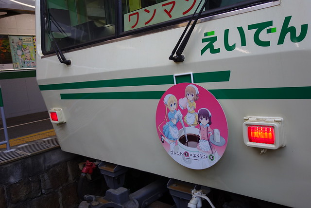 2017/11 叡山電車×ブレンド・S ヘッドマーク車両 #08