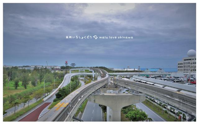 沖繩飴色食堂-5