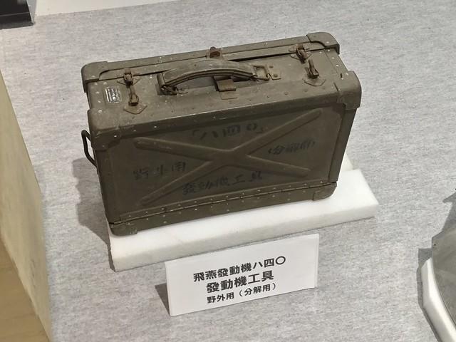 陸軍三式戦闘機飛燕 かかみがはら航空宇宙科学博物館収蔵庫 517