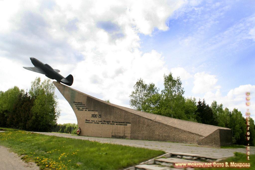 Музей-заповедник «Бородинское поле»  с фотоаппаратом прогулки туристов