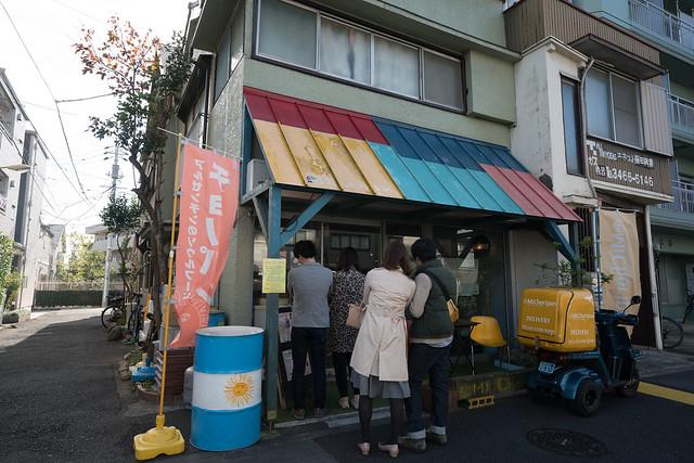 20171112_ミチョリパン(代々木上原)_0020.jpg