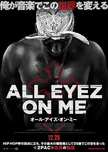 All Eyez On Me / オール・アイズ・オン・ミー