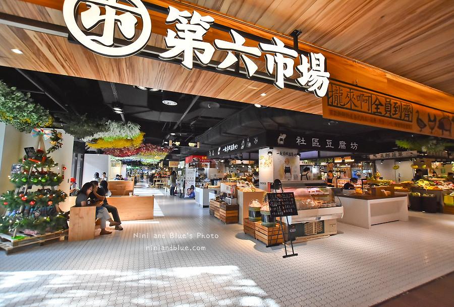 台中金典第六菜市場店家資訊10