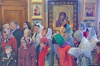 Божественная литургия 284
